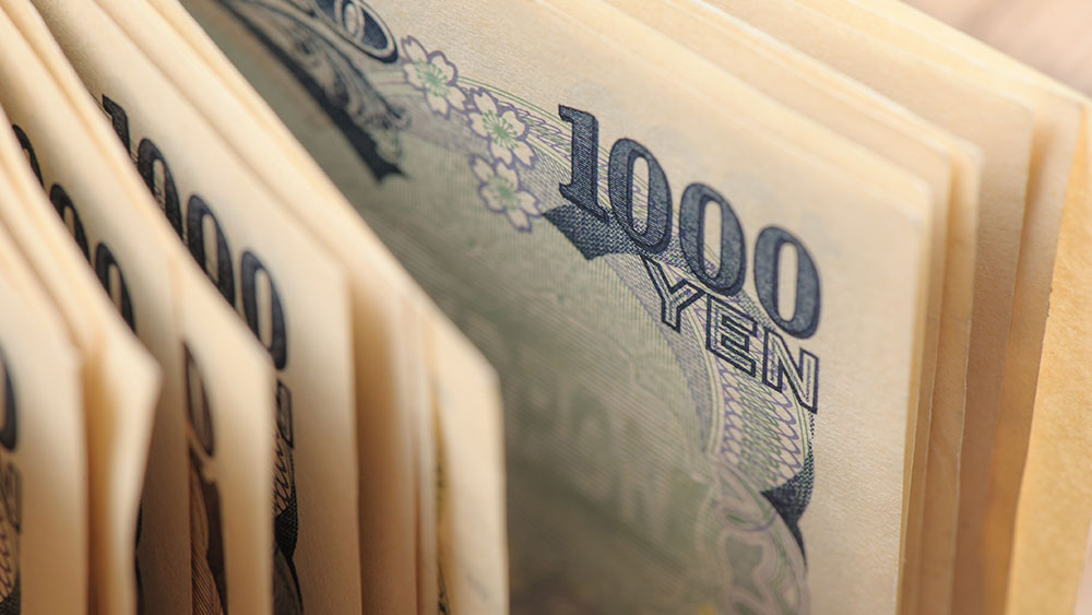 What is the currency of Japan