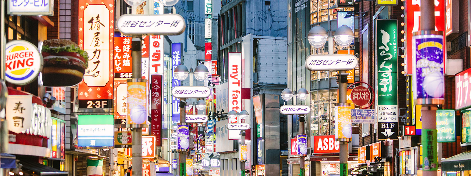 How to save money as a student in Japan